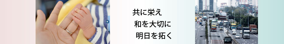 yuuwa-katuryoku2